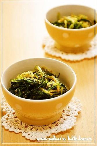 Mizuna Greens with Sesame Seeds