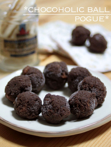 Baked or Frozen Chocolate Balls