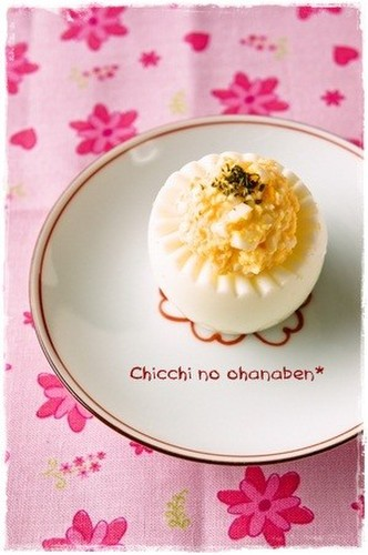 Charaben Side Dish Flower Egg Carved with a Straw