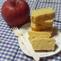 Sticky Apple Cake (No Oil or Eggs)