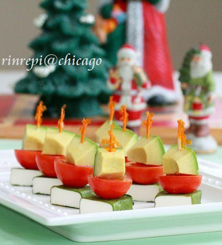 Christmas Color Pincho Veggies & Cheese