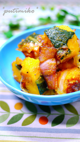 Comforting Kabocha and Bacon Hot Salad