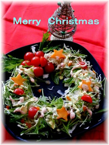 Christmas Wreath Salad with Colorful Mayonnaise