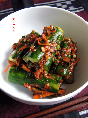 Not Difficult At All: Oi-sobagi (Stuffed Cucumber Kimchi) Super Easy