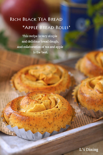 Rich Black Tea & Apple Bread Rolls