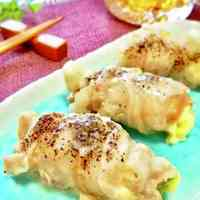 For an Appetizer or Bento Dish Wasabi & Cheese Chinese Cabbage Meat Rolls