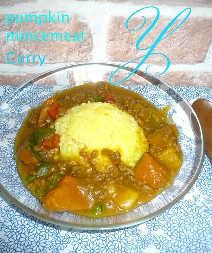 Kabocha & Ground Meat Japanese Curry
