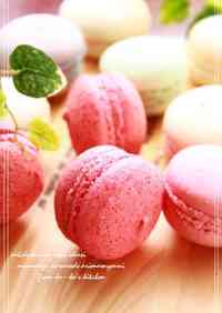 My Original Strawberry Macarons