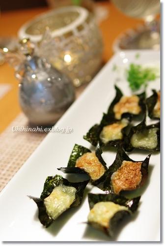 2 Minute Snack! Crispy Nori Seaweed Cheese