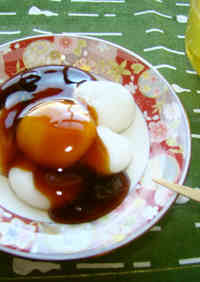 Delicious Mitarashi Dango With Thick Sauce