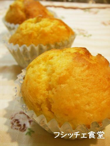 Yuzu Jam Cakes