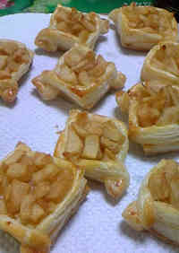 Tiny Apple Pies