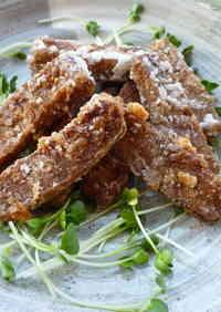 Garlic-Seasoned Maguro Tuna Tastuta-age (Marinated Deep Fried Tuna)