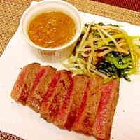 Grated Daikon Radish Japanese-Style Steak Sauce