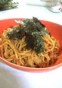 Ultra-Easy Kimchi Yakisoba Noodles