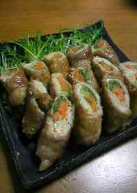 Vegetable and Pork Rolls
