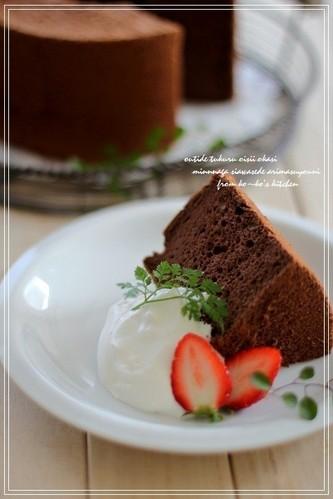 Sublime Fluffy Cocoa Chiffon Cake